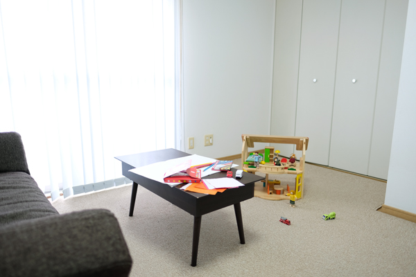 大阪心理臨床研究所
